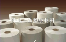PET薄片 耐高溫PET薄片 優質供應商 進口PET薄片