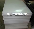 超高分子量聚乙烯板 進口超高分子PE板 優質供應商 TIVAR-1000板材
