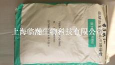 重慶采珍源低聚果糖P90S生產廠家