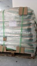 濟南采珍源低聚半乳糖90S生產廠家