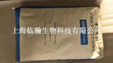 石家庄采珍源低聚半乳糖90S生产厂家