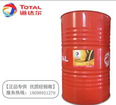 道達爾 防水液壓油 HFDU 46