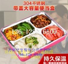 御廚餐飲提供 家庭宴會 冷餐 茶歇 中式圍餐