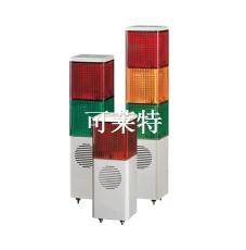 SJDL内装信号音 LED长亮/闪亮指示灯