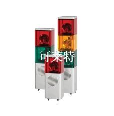 SJD内装信号音灯泡反射镜旋转方形多层指示灯