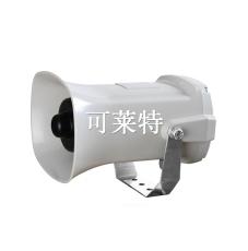 SMP35多功能自立型电子信号扬声器