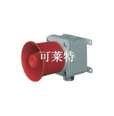 SEWN30E船舶/重工業用電子揚聲器 壁掛型