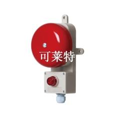 SAB130船舶/重工业用带指示灯电铃