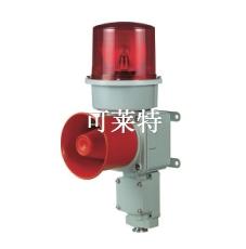 SED灯泡反射镜旋转警示灯 信号音喇叭