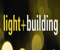 2018年3月18-23日德国法兰克福灯饰照明展 Light+building