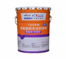 TXV天信聚氨酯防水涂料