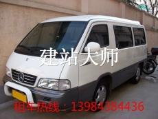 贵阳商务车租赁