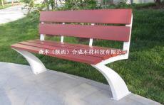 寧夏園林公園座椅 銀川公園椅 中衛塑木地板 中衛公園椅 中衛廣場座椅