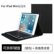 For Apple7.9 Ipad Mini 4 Bluetooth Keyboard With Leather Case