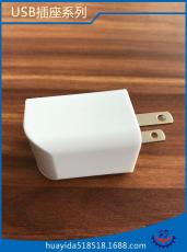 拇指充电器塑胶外壳