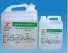 PMMA亚克力专用胶水 不发白有机玻璃胶水