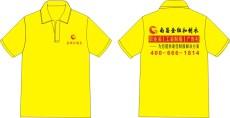 南昌汇吉登服饰有限公司--来图订制广告衫