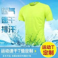 南昌汇吉登服饰有限公司--运动T恤订制