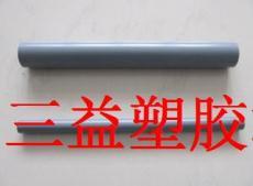 CPVC棒 台湾氯化聚氯乙烯棒 优质供应商 进口CPVC圆棒
