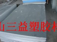 CPVC板 台湾氯化聚氯乙烯板 优质供应商 进口CPVC板材