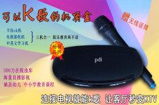 可以卡拉OK的網絡機頂盒K歌機學生學習機電視接收機三機合一