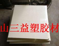 PPO板 德國PPO聚苯醚板 優質供應商 進口PPE板材