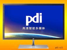 19寸20寸22寸24寸27寸32寸LED电脑监控显示器pdi电脑显示器