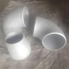 同心铝变径异径管