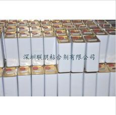 TPU表面處理劑