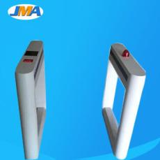 JMA-112