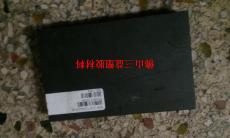 防靜電尼龍板 防靜電MC501尼龍板 優質供應商 黑色防靜電尼龍板材
