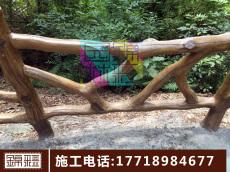 手工水泥樹枝欄桿施工 樹藤欄桿制作水泥手工仿木欄桿施工制作報價