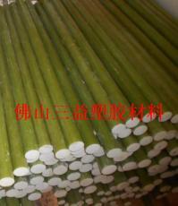环氧棒 环氧玻璃纤维布棒 优质供应商 黄色环氧树脂棒