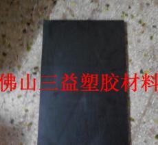 尤尼萊特板 日本UNLATE板 優質供應商 咖啡色尤尼萊特板