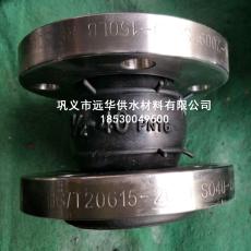 不銹鋼法蘭可曲撓橡膠接頭