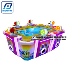 兒童動感釣魚游戲機廠家價格 13500