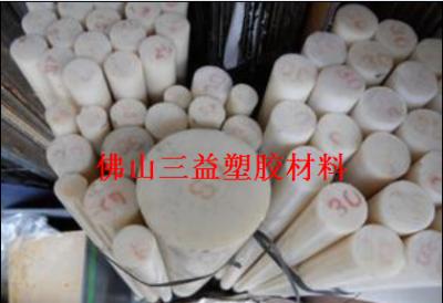 ABS棒 进口ABS棒 优质供应商 米黄色ABS棒材