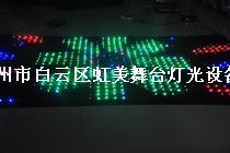 P18CM 全彩視頻布視頻效果