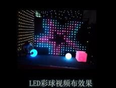 RGB全彩视频布P10CM YY现场直播视频幕布 LED视频布 视频幕布