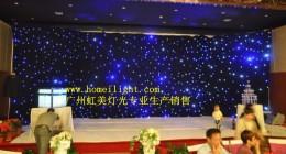 电视台舞台背景 蓝白灯星空幕布批发