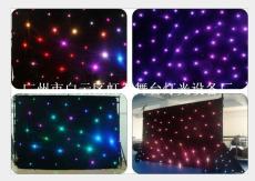 RGB七彩星空幕布一个灯珠可变化七个颜色