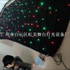 LED舞台星空幕布 RGBw红白蓝绿四色