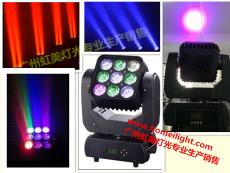 LED9顆10W矩陣搖頭燈 光束搖頭矩陣燈酒吧迪吧搖頭燈