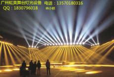 330w電腦搖頭燈15r圖案燈酒吧舞臺表演光束燈