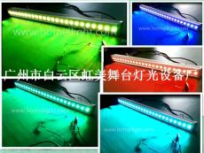 LED24顆全彩防水洗墻燈 3合1 1W/3W條形染色燈 婚慶酒吧景