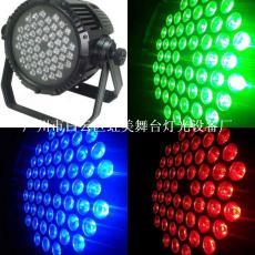 防水帕灯54*3W LED54颗3W防水帕灯全彩户外演出婚庆道具舞台灯光酒吧效果灯声控