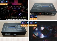 厂家直销RGB星空幕布 RGB视频幕布控制器