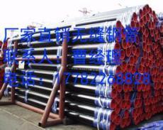乌鲁木齐无缝钢管厂家