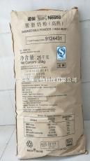 上海雀巢脫脂奶粉生產廠家