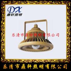 ZY8607P照明燈 ZY8607P桿式燈 ZY8607P碼頭泛光燈